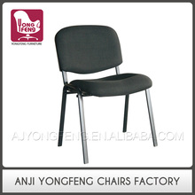 New design no wheels stackable fabric conference chair