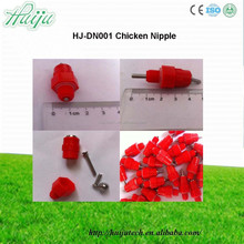 chicken duck automatic feeder double water nipple drinkers ,instruments poultry farm HJ-DN001