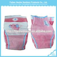Fujian Reliable Global Trading Company Disposable Sleepy Baby Nappy