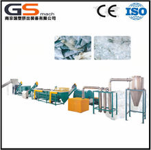 GS good quality waste plastic recycling production line