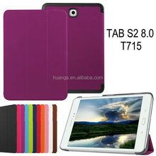 Best selling products classic style 3 fold leather protective case case for samsung tab s2 8.0 alibaba china