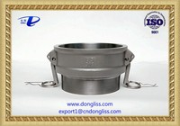 "5"" inch cam grooved coupling stainless steel male thread 316 type B with screw end camlock couplings"