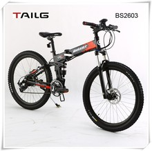tailg electric bicycle for outdoor sports smart cheap folding bike durable relaxing sports cheap bike BS2603 for sale