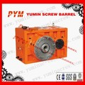 ZLYJ Serial Gearbox for Single Screw Plastic Extruder