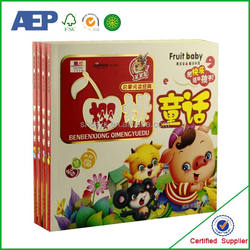 cheap coloring book printing custom offset printing child book