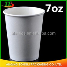 7oz disposable custom printed coffee paper cups