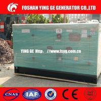 china supplier 30kva 50kva magnetic power generator sale