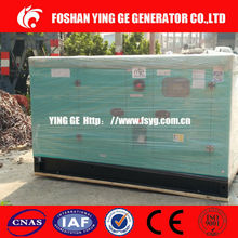 china supplier 30kva 50kva magnetic power generator sale