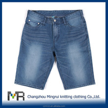 polyester cotton spandex jeans/knitted denim