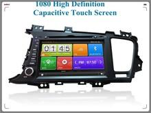 touch screen car dvd player gps navigation usb sd for Kia K5