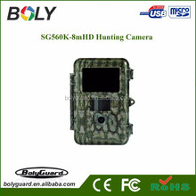 The classical square long range Bolyguard SG560-8mHD black ir digital trail camera with 8MP image and 720P HD videos