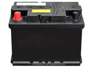 Sealed Maintenance Free Car Battery MF DIN55 12V Largestar