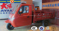 Chongqing manufacture truck tricycle tricycle cargo box closed cabin tricycle for cargo