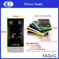 Cool gadgets slim credit card mobile portable power bank 2200mah