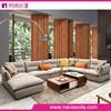 2014 latest fabric sofa design U-shape round corner furniture living room sofa