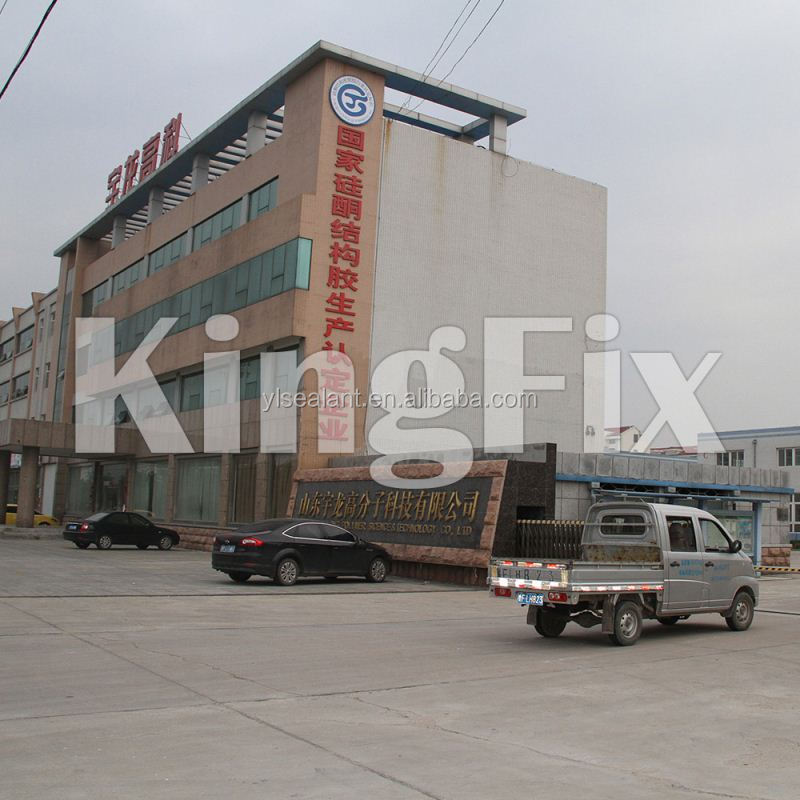 Gp silicone sealant/Silicones sealant/Silicone sealant manufacturer