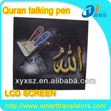 LCD display of holy quran for muslim reciting quran with quran pen reader