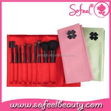 Sofeel 9pcs cosmetics tool make up brushes with travel bag