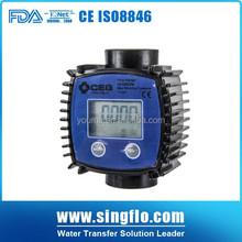 "1"" BSP 10~120l/min K24 digital fuel flow meter for oil/fuel/Diesel/urea/kerosene"