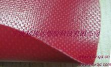 imperméable de pvc tissu enduit de vinyle piscine gonflable matériel