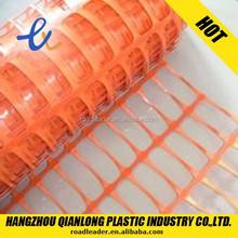 economy hot sale orange plastic safety fence