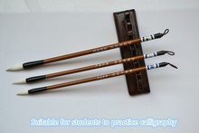 For Students To Practice Calligraphy Chinese Writing Brush