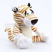 Cute Plush Tiger for baby toys, Hot New Products For 2015