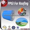 Hexing Reliable Quality Coated Metal PPGI For Full Hard Roofing Material