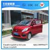 Electric Car sedan with 4 doors 4 seats