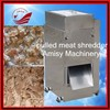 cooked beef meat shredding machines