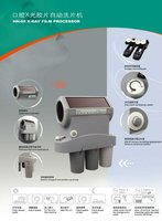 dental x-ray film processor --(CE Approved)-- --HOT--