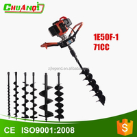 Professional auger motor hand operated earth auger with 150mm,200mm,250mm bits