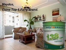 Maydos project use Interior wall paint emulsion coatings