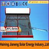 High efficient compact solar energy water heater home solar systems