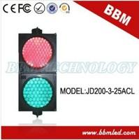 long life traffic light flare