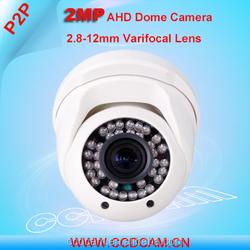 Full HD 1080p CCTV Camera System IR Night Vision Zoom and Focus 2.8-12 Varifocal Lens 2MP ahd dome camera