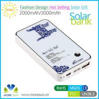 Good quality professional practical automobile solar charger