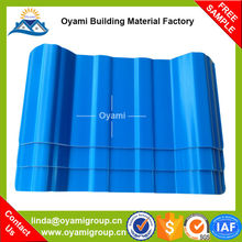 The four Layer cheap roofing materials,lightweight roofing materials,roofing material