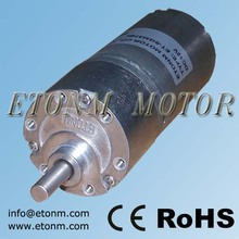 brushless dc motor for BBQ roast machine with high efficient and energy saving
