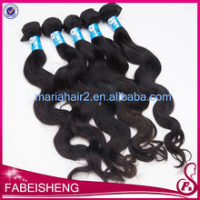 Hot-selling Professional hair supply factory price china wholesale hair
