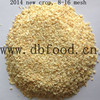shandong garlic granule 8-16 mesh with 2014 new crop from factory available all market