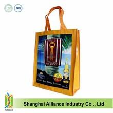 Promotional Laminated Non Woven polypropylene big grocery tote shopper bag