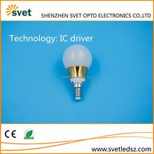 2015 newly developed energy saving wide beam angle e27 e24 led bulb lighting