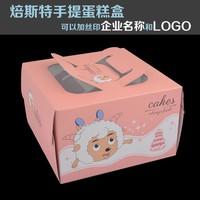 wholesale nice mini moon cake packaging box/nice moon cake packaging box/wholesale mini cake box#013