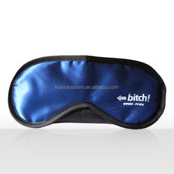 Luxury satin inflight eye mask