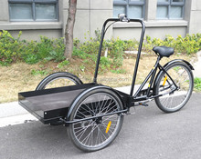 CHEAP CARGO TRIKE /FRONT LOADING TRICYCLE/3 WHEEL TRICYCLE FOR TRANSPORTATION