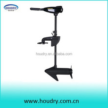 Electric entertainment ship propeller for sale