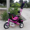 Other Toy Vehicle ,kids car Type tricycle ,children tricycle type kid trike