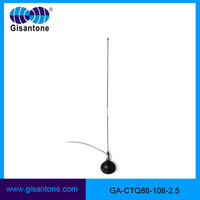 88-108MHz 5dBi Car Radio Broadcast Magnetic Mount Antenna(Manufactory)
