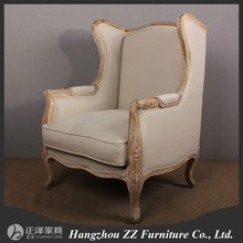 antique wooden wing back chairs